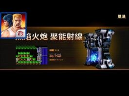 Contra Return Garena - Challenge A New Classic - Android Game Play Part 1 - Chinese Version