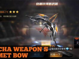 GACHA & REVIEW WEAPON S COMET BOW - CONTRA RETURN