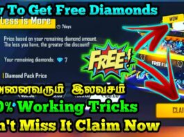 How To Get Free Less Diamond More Discount Event Tamil || Free Fire Less Diamond More Discount Event